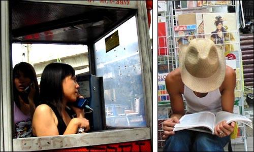 Bangkok : une cabine téléphonique