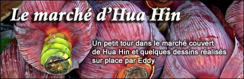 le march้ d'Hua Hin